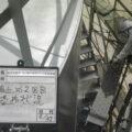 火力発電所の塗装工事04