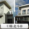 U邸(北斗市) 住宅 屋根・外壁塗装|施工前後