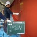 一般国道230号長万部町茶屋川橋塗装外一連工事01