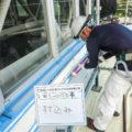 七飯発電所本館外装他修繕工事03