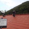 青少年研修センター屋根塗装工事04